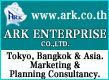 Ark Enterprise